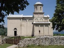 Храм Святого Ахиллеса