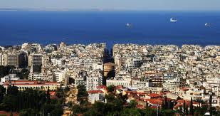 Торговые марки Греции