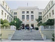 Греция и реформа